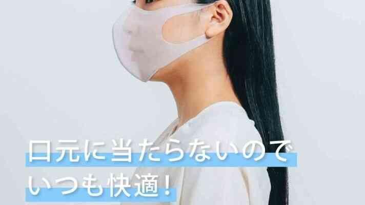We'llのマスク